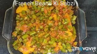 French Beans Ki Sabzi / Green Beans Aloo Ki Sabzi / Simple,Quick & Easy Recipe