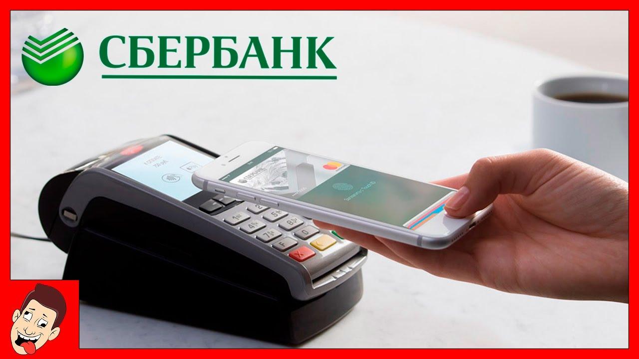 13aa65dcecf67 Apple Pay в России: как настроить и пользоваться? Где принимают NFC ...