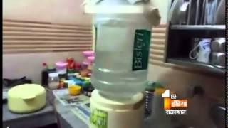 UPDATE: Dangerous earthquake of 7.7 magnitude has shaken south Asia
