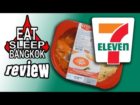 Red Curry bought at 7 Eleven in Bangkok