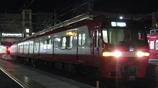 名鉄1800系+1200系 1807F+1114F (準急名古屋行き) 知立入線&発車シーン