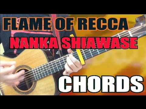 Flame of Recca Opening theme (chords)