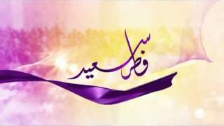 Eid -Ul- Fitr 2011