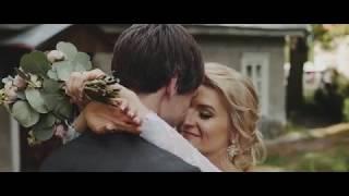 Paulius ir Agne. Vestuviu Filmas. Vilnius. 2018