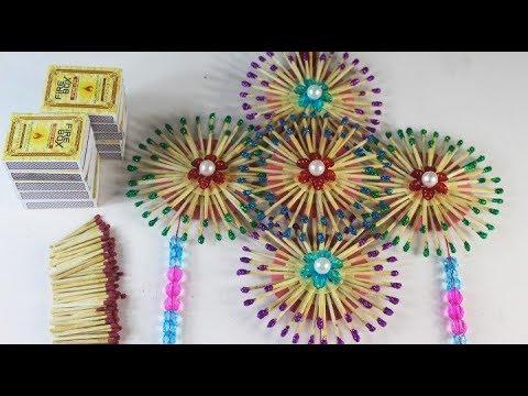 দিয়াশলাইয়ের কাঠি দিয়ে স�ন�দর ঘর সজ�জা তৈরির কৌশল | Awesome Way To Reuse Matchsticks