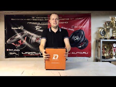 Сабвуфер DL Audio Phoenix 8 ломает Lada Vesta