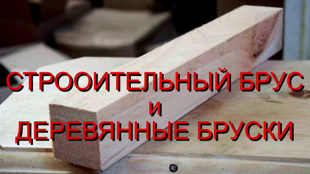 Где самые выгодные цены на стройматериалы в Витебске? - YouTube