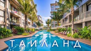 Таиланд #1 - Летим на Пхукет. Аренда машины. Обзор отеля Diamond Resort Phuket. Пляж Банг Тао