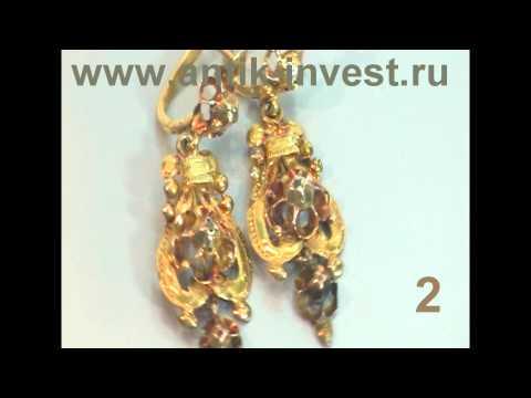 старинные антикварные золотые серьги