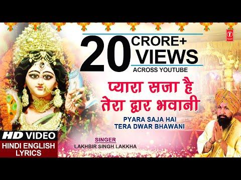 Video - ⛳🙏🕉️🙏🥀🌹🙌जय माता जी राम राम जी 🥀🙏शत-शत प्रणाम जी🙏शुभ संध्या वंदन जी माता रानी जी की कृपा से सभी पर बनी रहे शुभकामनाएं मंगलकामनाएं जय माता दी शुभ नवरात्रि🙏🙏🌹🌹🕉️🌹🌹⛳⛳⛳https://youtu.be/1pw6VMkH4MA