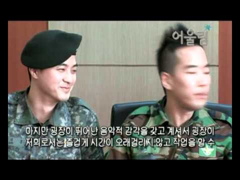 20120410  Park hyo Shin  広報支援隊の 素敵な男 interview
