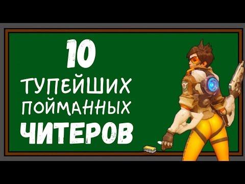 [ТОП] 10 самых