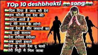 TOP 10 NoN stop deshbhakti song Full Dj remex #deshbhakti_jay_hind_jay_bharat