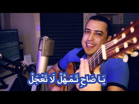 اللغة العربية - للصف الثالث الابتدائي #ذاكرلي عربي