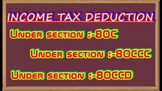 80C Deduction List In Hindi - 80CCC Deduction - 80CCD Deduction - Income Tax Deductions