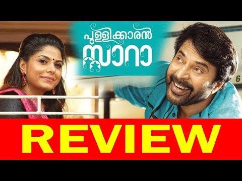 Pullikaran Stara Malayalam Movie Review   Mammootty   Asha Sarath !