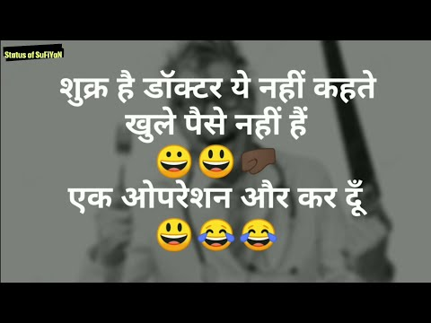 Whatsapp image funny hindi