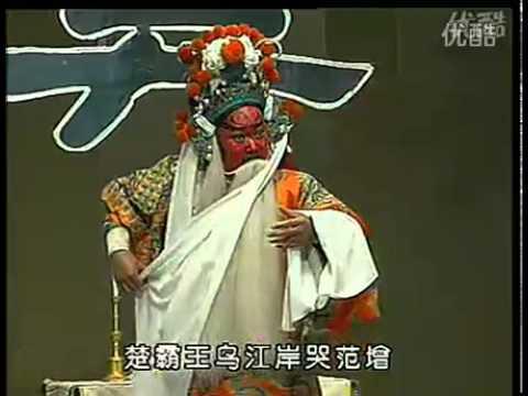 Traditional Chinese Opera (Qinqiang) Shanxi xianyang (Celebrity)秦腔《下河东》刘随社演唱 标清