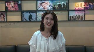2017 JYP 걸그룹 오디션 홍보영상 - 소미