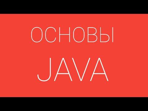 Как запустить компилятор java