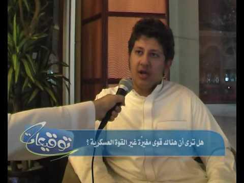 القوة الناعمة - علي القرني  ...  Soft power - Ali AlQarni