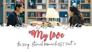 Download lagu Gummy MY LOVE Lyrics The King Eternal Monarch OST Part 11 | Easy Rom + English Sub