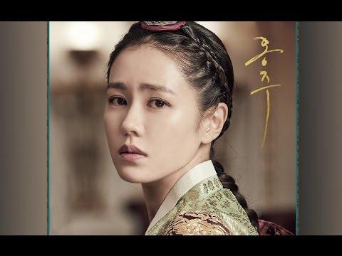 K-Movie: The Last Princess Deokhye 朝鮮末代公主《德惠翁主》孫藝珍演技受好評 (ENG SUB/中字)