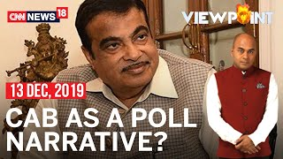 Will Citizenship Act Impact Jharkhand Voters? Nitin Gadkari Reacts | Viewpoint