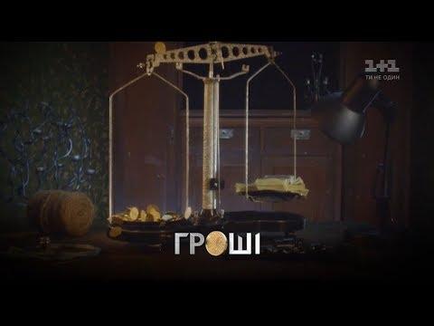 Телеканал 1+1: Репортажі зі штабів у ніч виборів і подальша доля ПриватБанку – Гроші