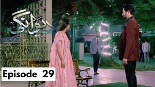 Deewangi Episode 29 | Deewangi Episode 27 Promo | Deewangi Episode 28 Teaser | Deewangi Episode 27 |