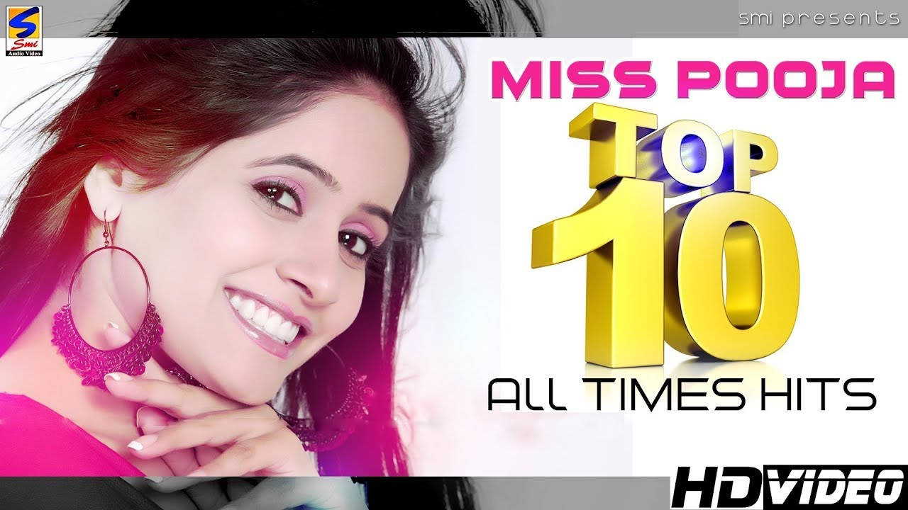Miss Pooja New Punjabi Songs 2016 Top 10 All Times Hits