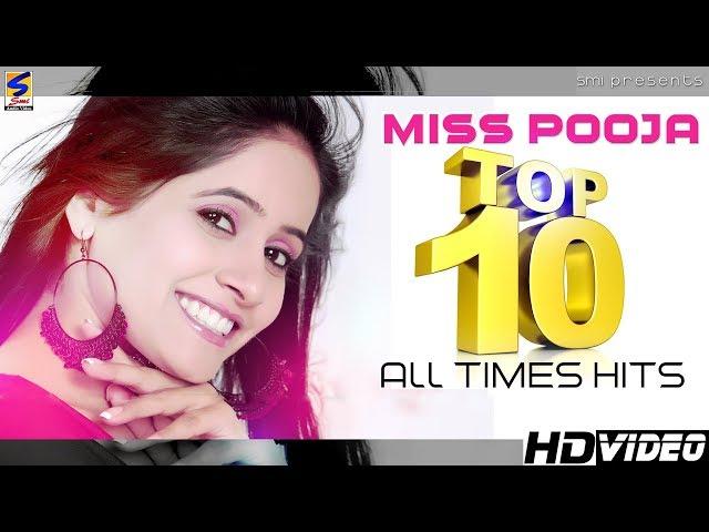 Miss Pooja New Punjabi Songs 2016 Top 10 All Times Hits || Non-Stop HD Video || Punjabi songs