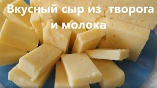 Вкусный сыр из творога и молока