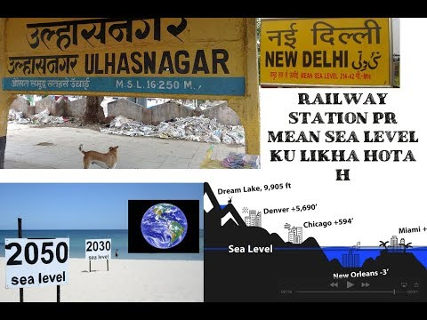 why written mean sea level on railway station?