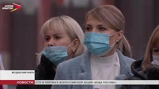 Таймураз Тускаев побывал с рабочим визитом в Моздокском районе