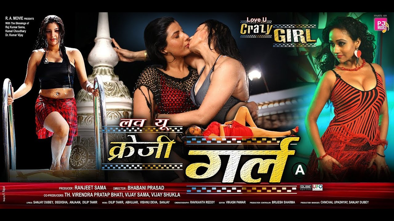 indian lesbian movies
