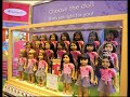 "American Girl Doll Name ""Caroline"" Dolls, Clothes, Games, & Gifts for Girls"