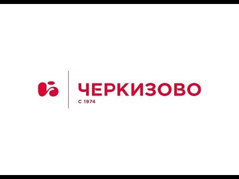 Группа Черкизово | Производители мяса, Сельскохозяйственные предприятия