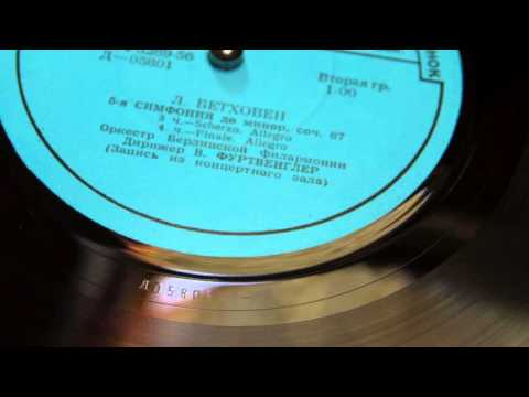 Furtwangler - the Melodiya records - Beethoven Symphony No. 5