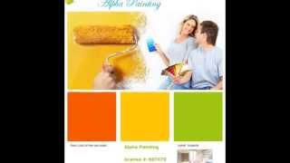 House painting in Modesto California 209-404-2804