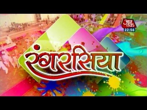 Rangrasiya: Celebrating Holi (Part 1)