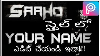Make Your Name As Prabhas Saaho Font Style With PicsArt|Telugu|BeSmartBro