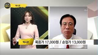 [좋은정보의 황맥기] 1/28 이수앱지스 2거래일 연속…