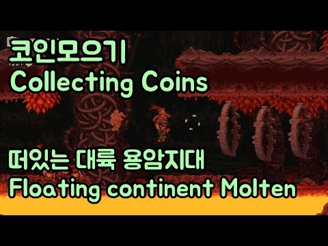[Owlboy] All coins in Floating Continent Molten