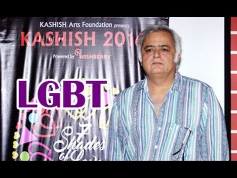 Hansal Mehta: I have Plans but I don''t have the Funds to make it | Kashish Film Festival 2016 | LGBT