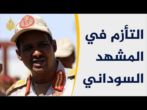 بعد رفض العسكر المبادرة الإثيوبية.. التأزم يعود للمشهد السوداني  - نشر قبل 8 ساعة