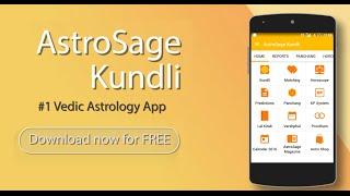New AstroSage Kundli App - Amazing Astrology App !!! screenshot 3