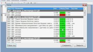 Сканматик 2 и MB GLK 2010