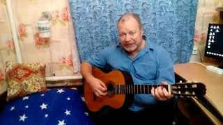 Песня Родина, кавер Трофима.