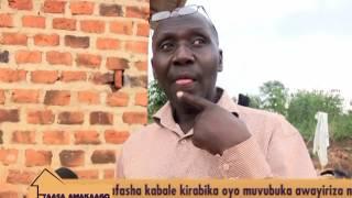 Kojja gwebakozesa okugenda okuwa obujulizi owa RDC yali wa kicupuli...